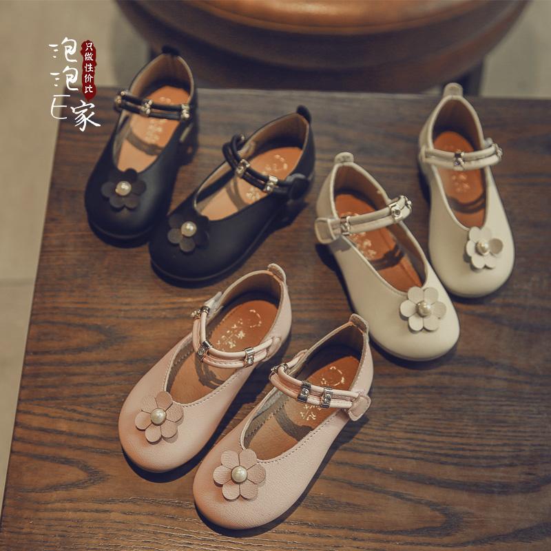珍珠小花公主鞋宝宝皮鞋女童单鞋2017春秋新款儿童鞋小女孩奶奶鞋