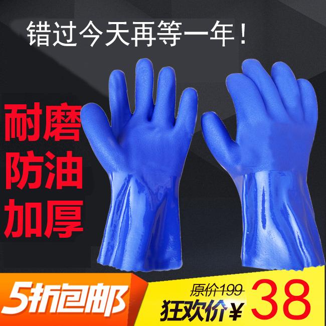 耐油耐酸碱工业手套劳保防腐蚀耐磨加厚耐用橡胶防水实用塑胶橡胶