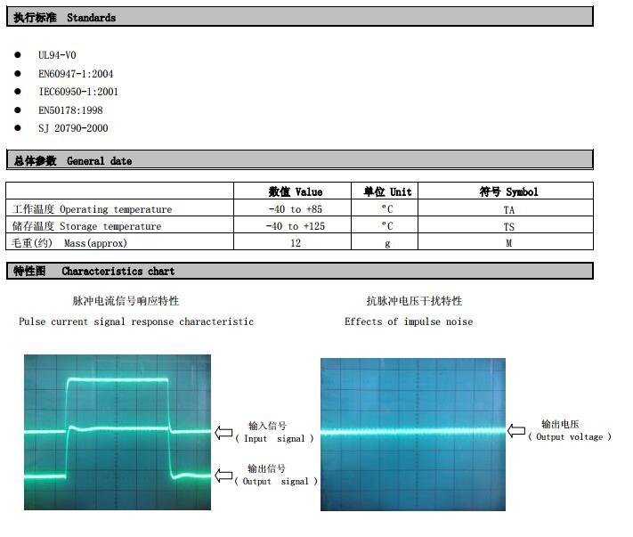 عند إغلاق حلقة قاعة الاستشعار الحالية TBC10PS3.3 0.625V الناتج الجهد الطاقة الخامس