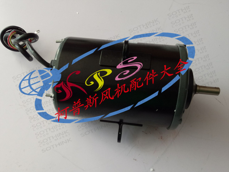 Three phase asynchronous motor for YT143/550-8 air conditioner fan, outdoor motor of GREE central air conditioner