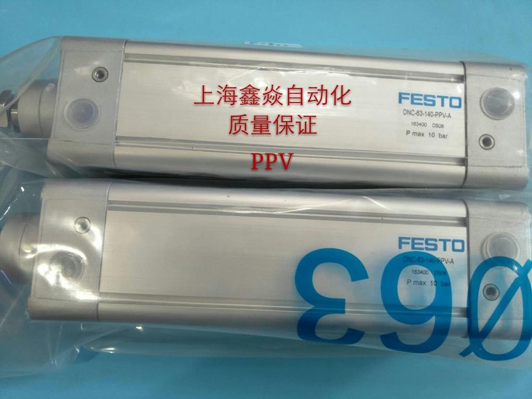 DNC-50-320-PPV pro festo festo nowe oryginalne zapewniania jakości.