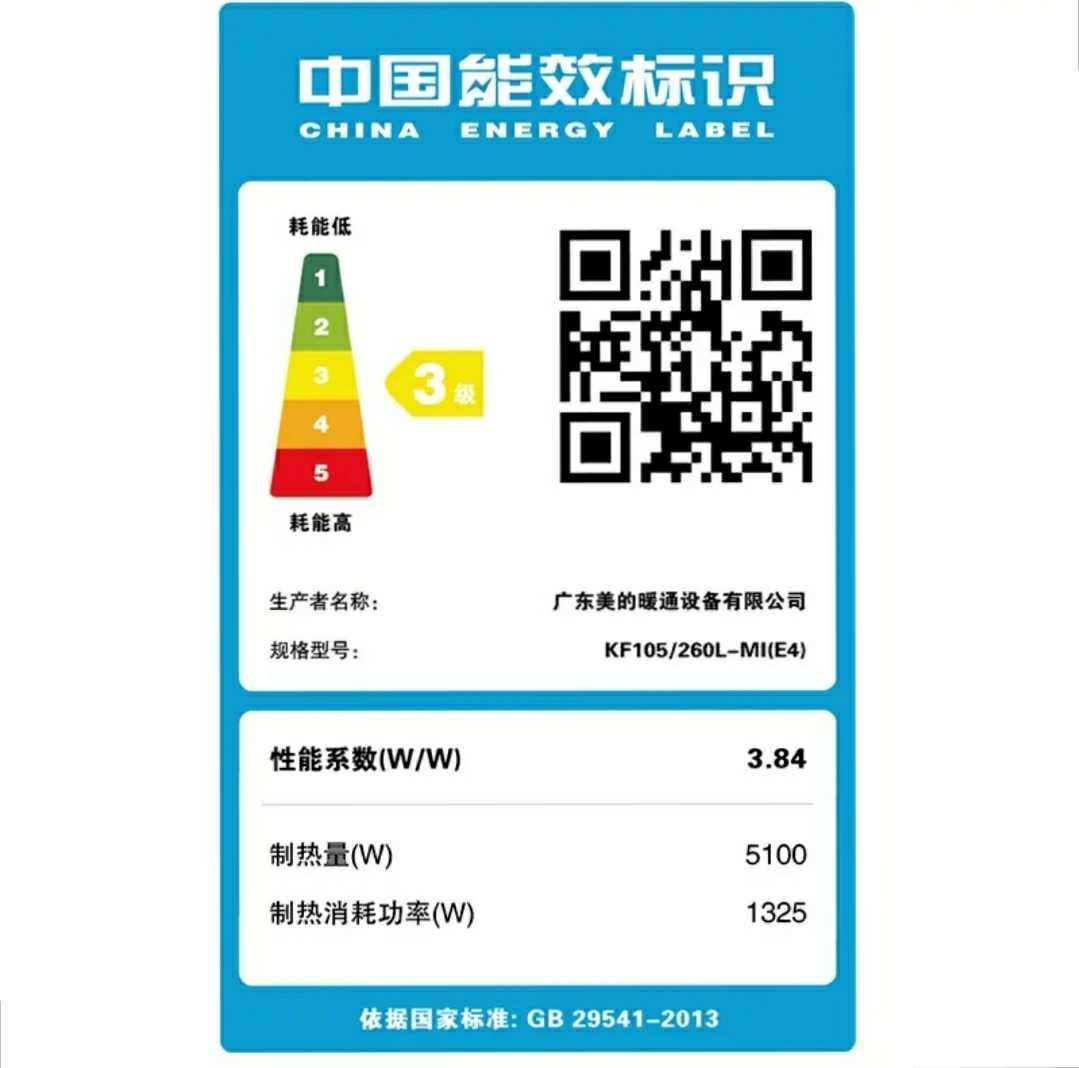 Schönheit kann die Luft MIT heißem Wasser pumpen KF105/260L-MI (E4) haushaltsgeräte 260 liter split - Paket post
