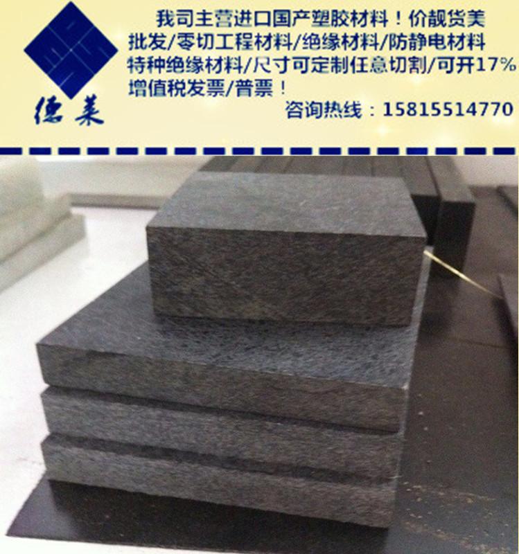 Die einfuhren von synthetischen steinplatte Hochtemperatur - dämmplatten aus Stein, kohlefaser - platten in Taiwan die Paletten besondere kennzeichen 39