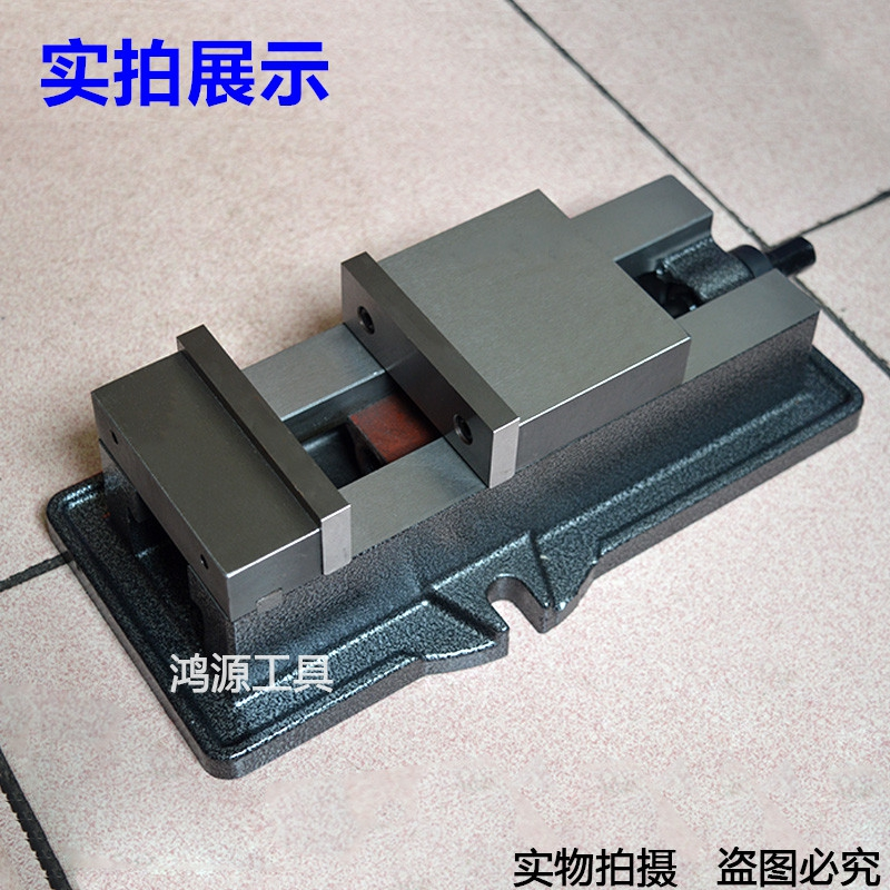 Precision angle fixed milling special clamp with bottom heavy machine vice 4 inch 5 inch 6 inch 8 inch 10 inch shipping