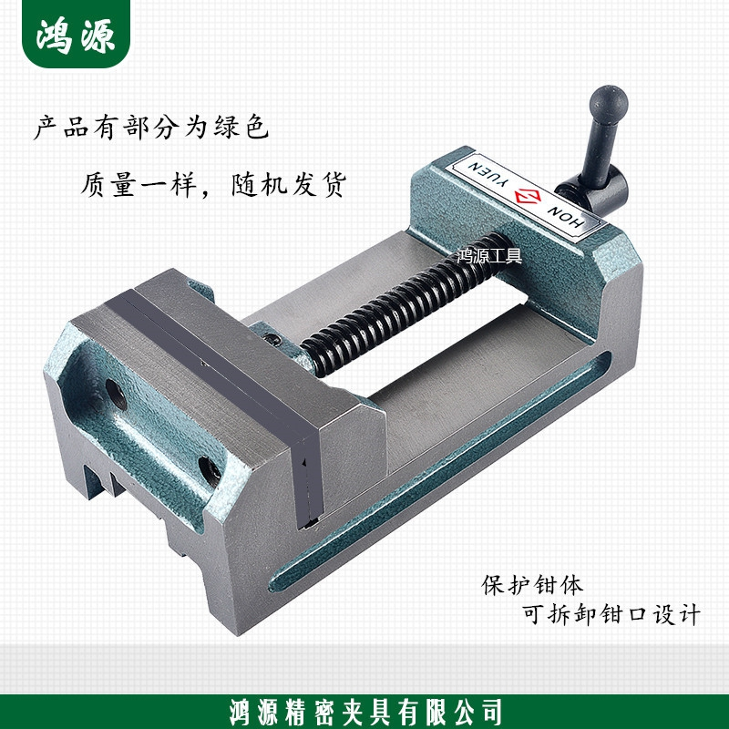 The bed post engraving machine with refined type flat bench chongmi Taiwan inch solid angle clamp pliers pliers special tiger carved 4 inch 6 price package type drill