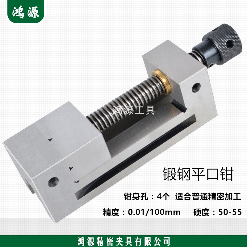 A 2 inch 3.5 inch 4 inch vise 6 inch hot batch shipping with QGG precision manual clamp grinder
