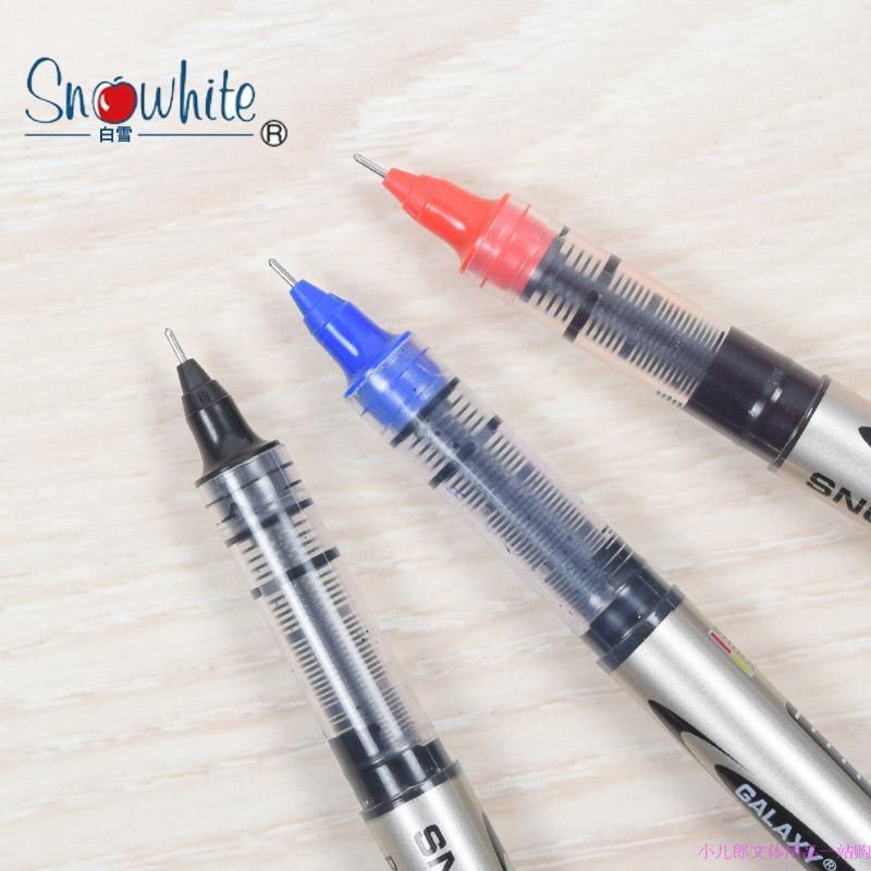 Stylo à bille pour stylo plume blanche - neige de papeterie de bureau stylo rouge noir de carbone entièrement l'aiguille de stylo de balle