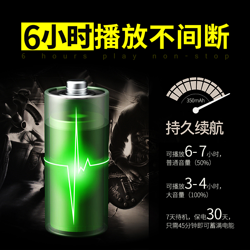 Handset mini sound box type low sound cannon out of horn portable general flatbed external sound amplifier