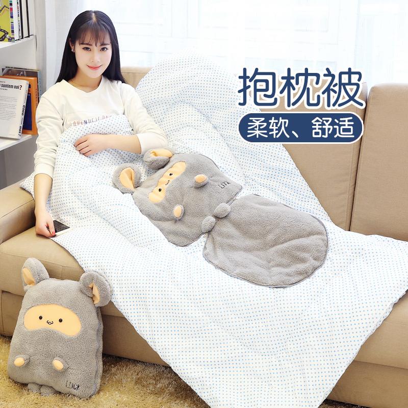 贈り物の人形舒绒三合一のベッドの上ではヨーロッパの保温連体可愛い抱き枕枕のファスナー昼寝され