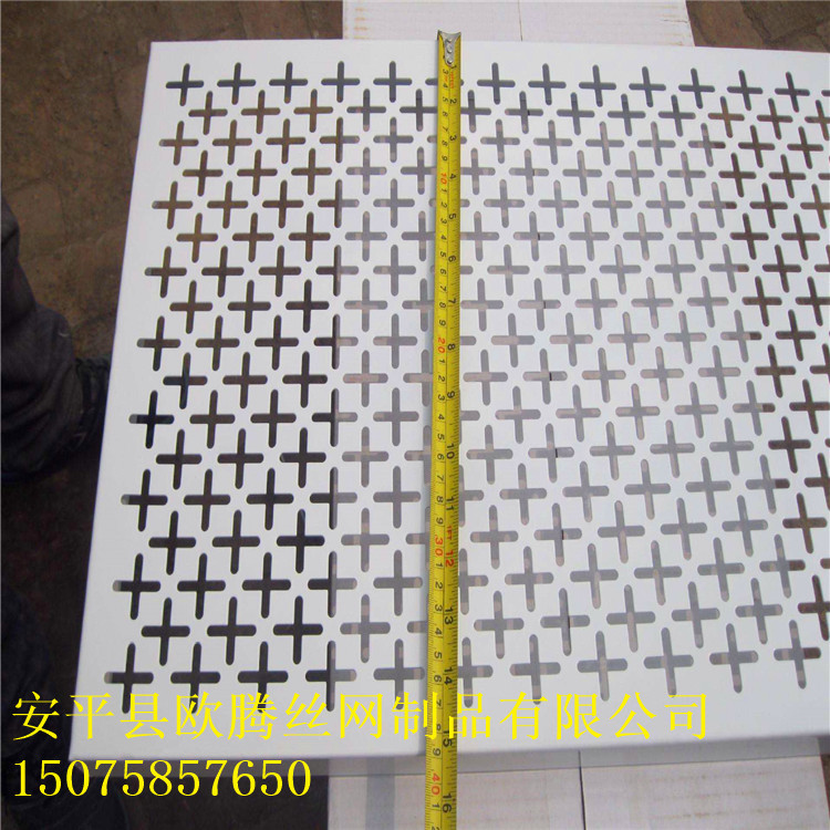 Decorative aluminum alloy punching plate without rust aluminum circular hole mesh decorative perforated plate net