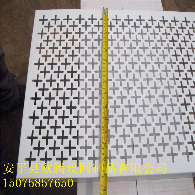 装飾のアルミニウム合金のパンチ板さびないアルミ円孔網装飾板塗装板網打抜き穴
