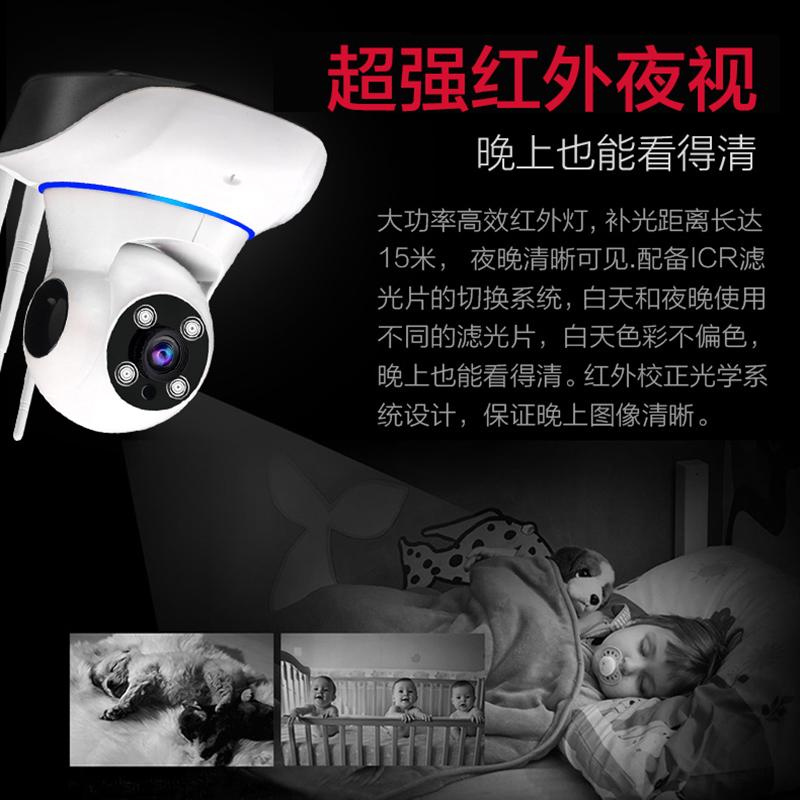 كاميرا لاسلكية واي فاي الهواتف المنزلية الذكية هد رصد عن بعد كاميرا الشبكة الداخلية والخارجية الأكمام