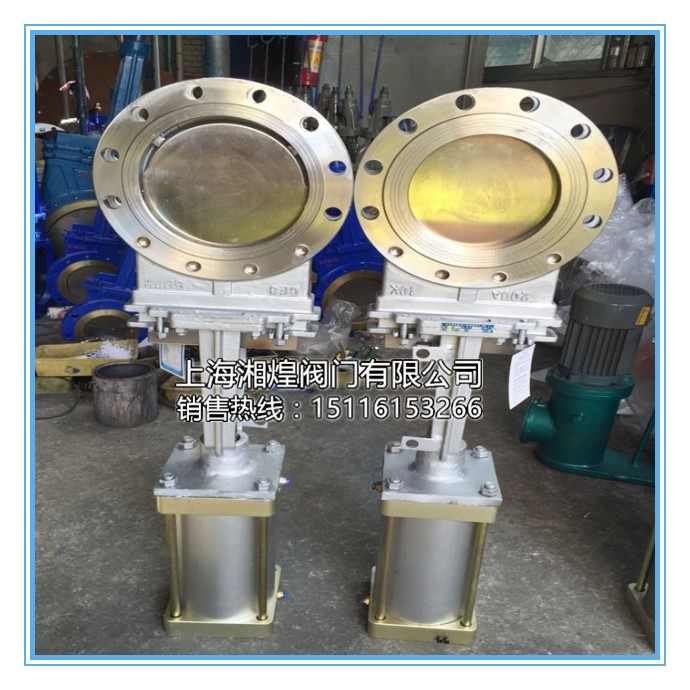 PZ673X / W / F-10P空気圧ステンレス鋼刀型バルブ泥の汚水漿液弁をDN50-600板弁