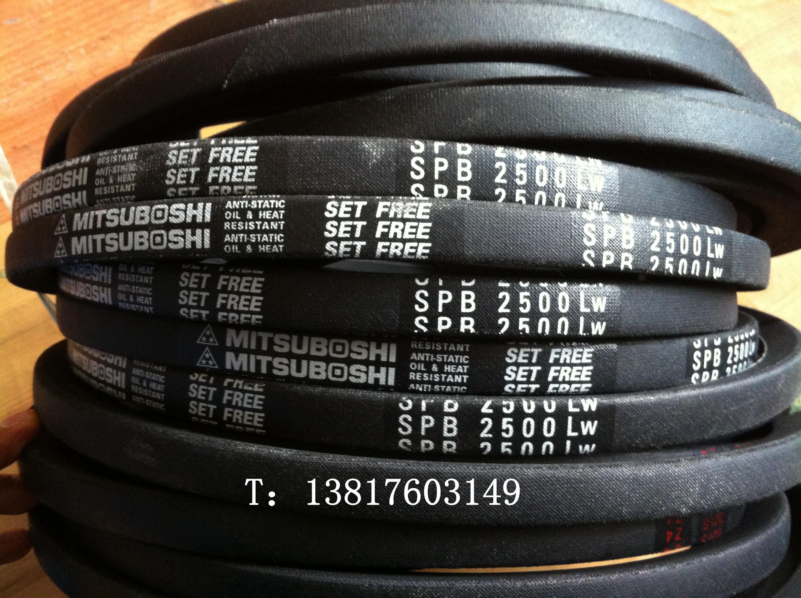 ญี่ปุ่น Samsung สายพานนำเข้าสายพาน SPB2680SPB2700SPB2720SPB2750SPB2800
