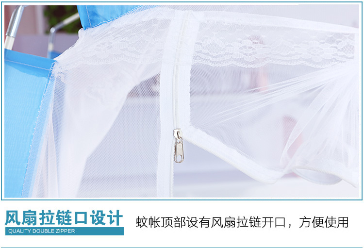 College students dormitory dormitory bunk beds with mosquito net bracket 0.9m Mongolia 1.2m zipper bag bed cluster