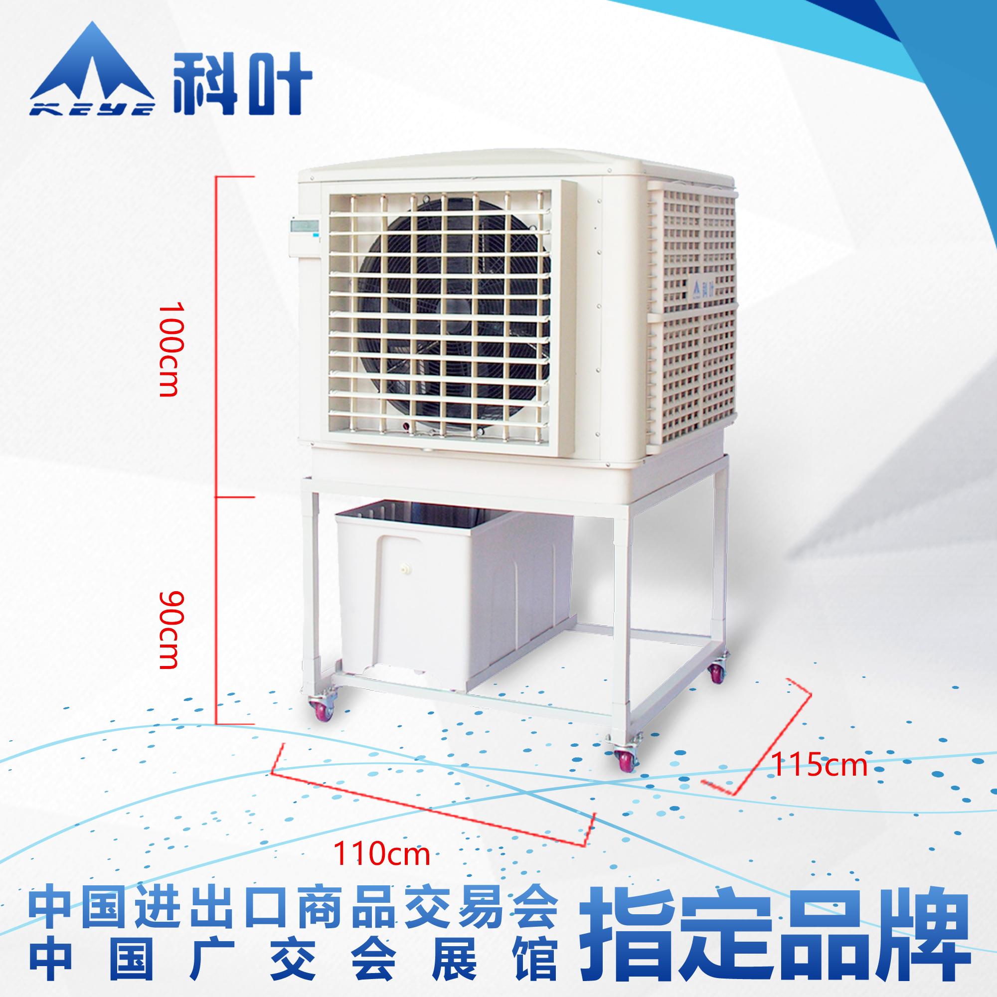 Jiuzhou Pratt & Whitney κινητών εξατμιστικές κλιματιστικά ανεμιστήρα ψύξης κλιματισμού τμήμα ZC/BP-18Y φύλλα, προστασία του περιβάλλοντος