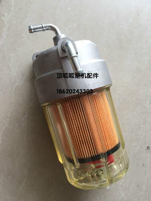 挖掘机配件 神钢SK200超8油水分离器总成 柴油过滤器 柴滤总成