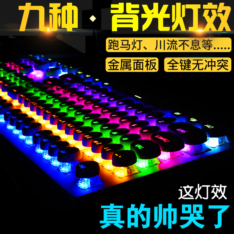 Summoner mechanical desktop computer games gaming keyboard cable shaft axis Round Green Black Retro steampunk