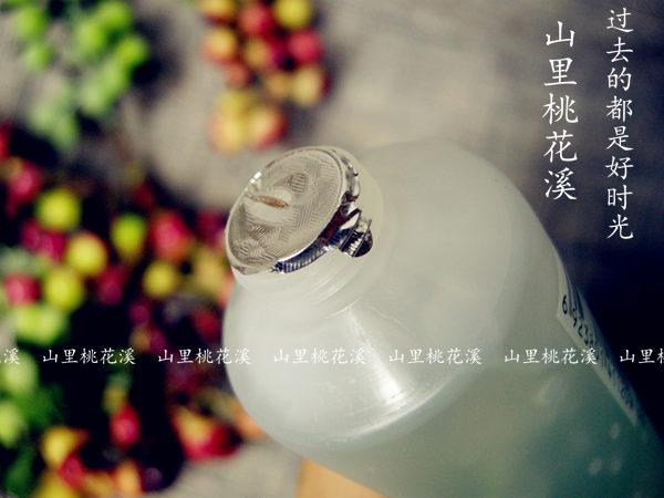 L'eau 安敏 de réparation de dessalement 包邮昭 votre véritable gel d'Aloe Vera 75g de gel d'Aloe Vera anti - acné