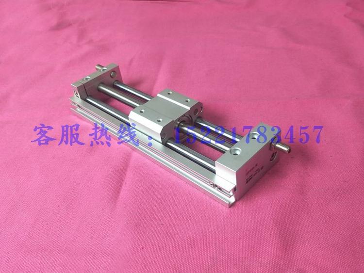 NeUe Original SMCCY1L10H-350 magnetischen dipol - zylinder CY1L10H-400 schieber keine Hebel - zylinder