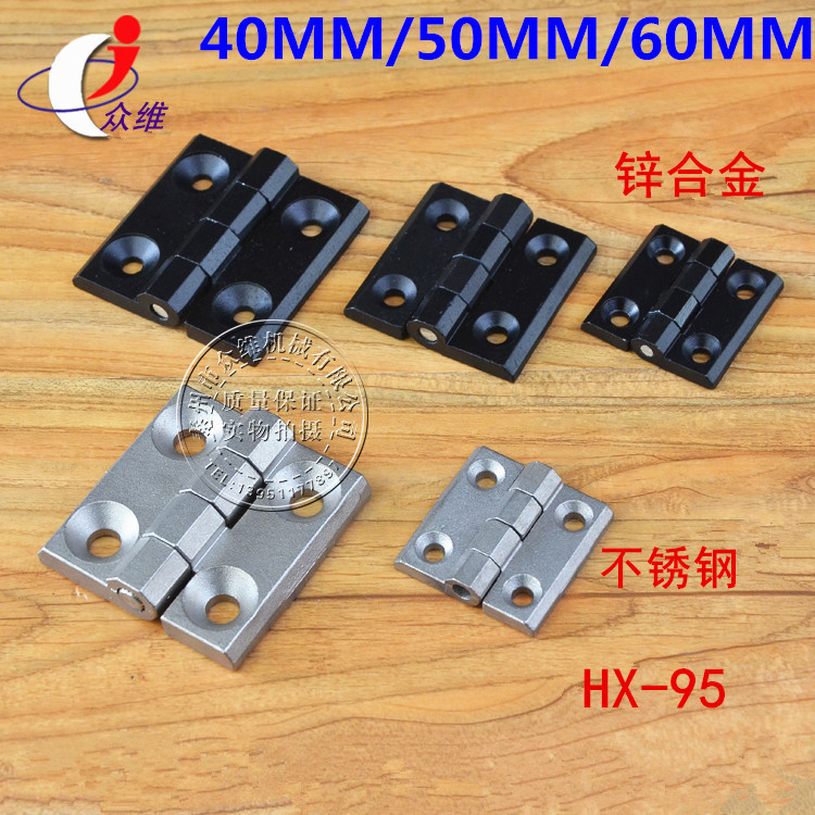 Black thickening, multi dimensional iron door cabinet, hinge, distribution box, electric cabinet equipment, industrial hinge, machine tool parts, hinge