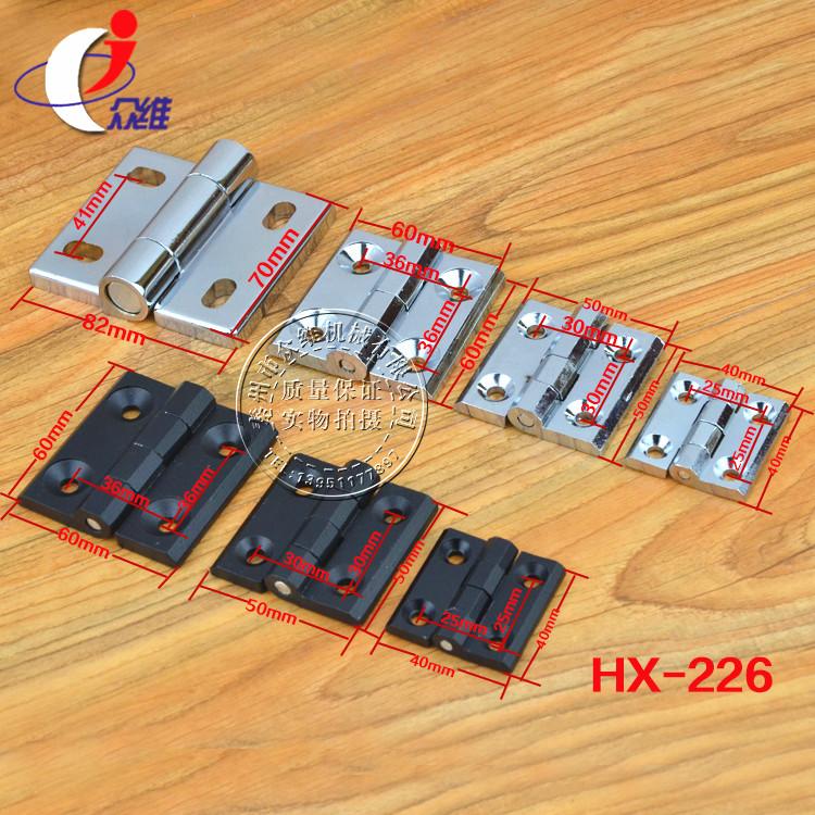 El hierro de puerta de bisagra - negro y cajas de distribución de electricidad Gabinete equipos industriales accesorios de máquina herramienta bisagra bisagra