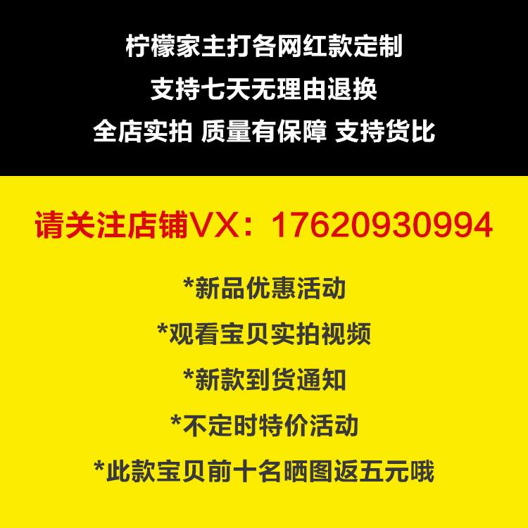 Hongkong Daikin MIT Absatz Absatz zu hause auf.Drei Farben sind Schön Explosive kapuzen - rollkragenpullover.