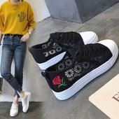 【618】小白鞋女镂空透气网面鞋