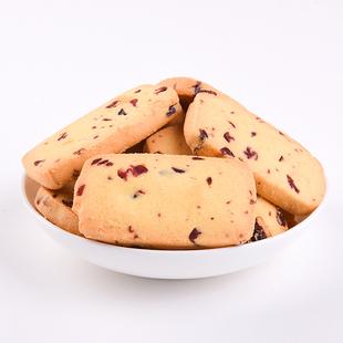 【浣熊敲门-蔓越莓曲奇200g*3盒】办公室休闲零食早餐饼干糕点
