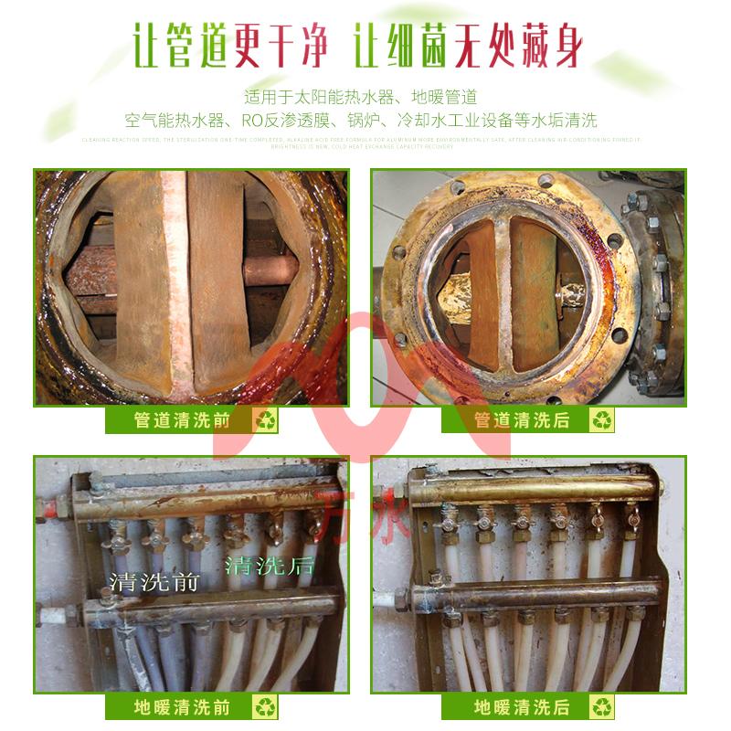 vzduch může někdy solární cídicí přípravky jen mít ruce do vodního kamene 地暖 klimatizační potrubí kotle vak na poštu z vodní věže kapaliny 2l láhev