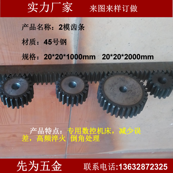 Standard gear 2 mode 12 teeth to 100 tooth cylindrical gear industrial gear spur gear drive processing customization