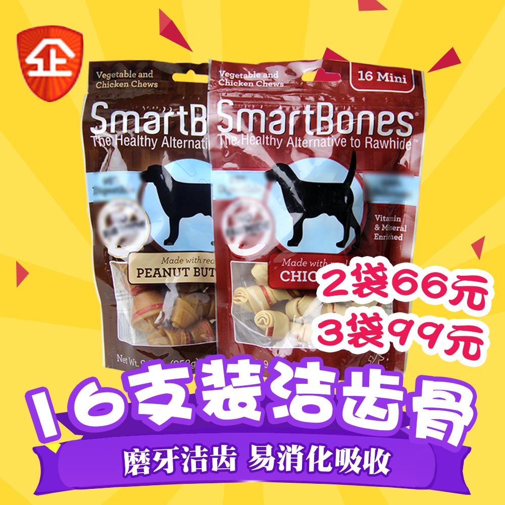 SmartBones luu pet - suupisted, usa 1 - koer. - vip hambaid luu 16 meeskonda.