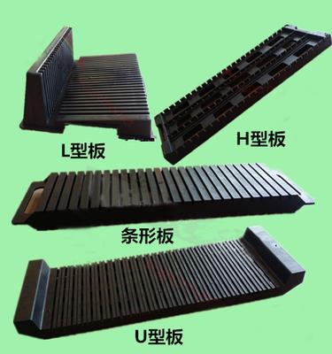 Anti - PCB del fatturato. Conservare ESD Circuito di sostegno di tipo BAR L/U/H SMT vassoio inserire il Disco materiale del Disco.