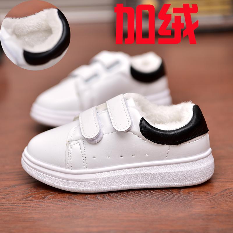 儿童小白鞋女童鞋百搭秋冬款男童休闲鞋加绒保暖大棉鞋学生板鞋子