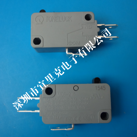 TONELUCKMQS-216 contact point travel switch, inching switch, inching switch, silver contact copper foot