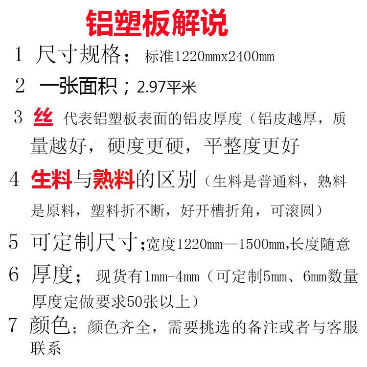 shanghai kedvező a fény 铝塑 almazöld 3 mm magas belső dado pult dekoráció a kapu a reklám.