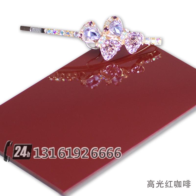 shanghai kedvező 光红 kávét 3 mm magas 铝塑 lemez belső dado pult dekoráció a kapu a reklám.