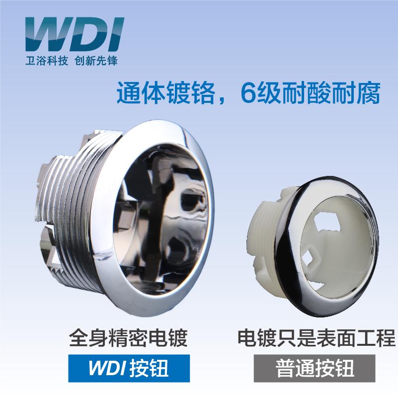 WDI toilet drain valve button vintage closet tank double button wrench
