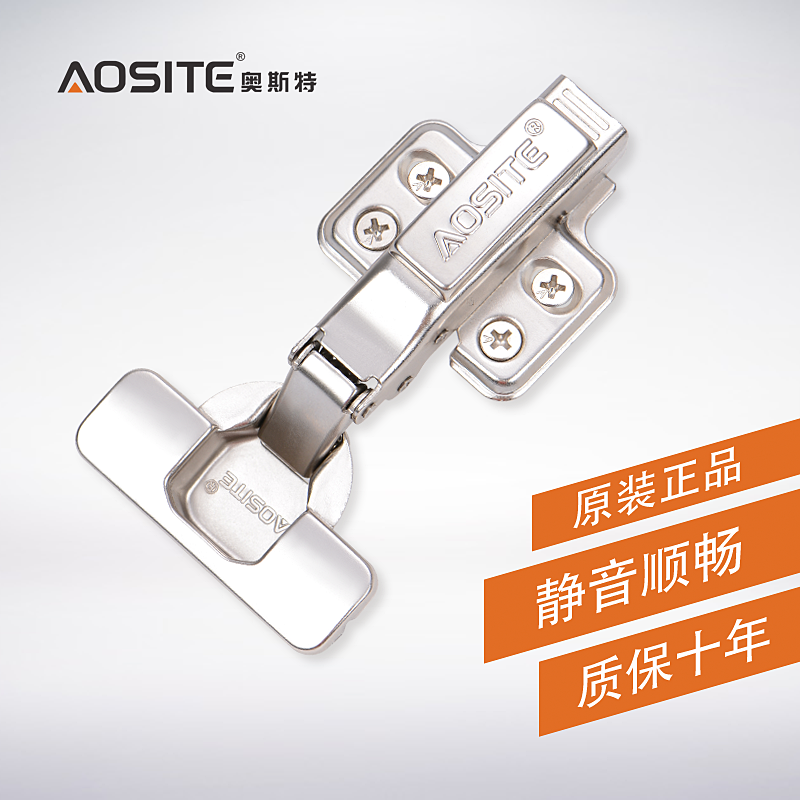 Hardware adjustment, full cover hinge, hydraulic damping hinge, cabinet hinge buffer, aircraft pipe hinge