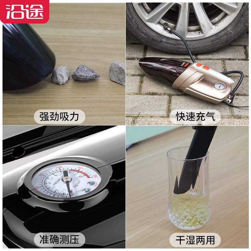 превозно средство, прахосмукачка с голяма мощност на радио колата вкъщи в колата с прахосмукачка, четири коли като помпа.