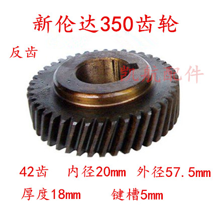 Renda 355/350 rotor da máquina de corte New Luda 350 rotor de 8 dentes Rensa 2141 estator de rotor da máquina de aço
