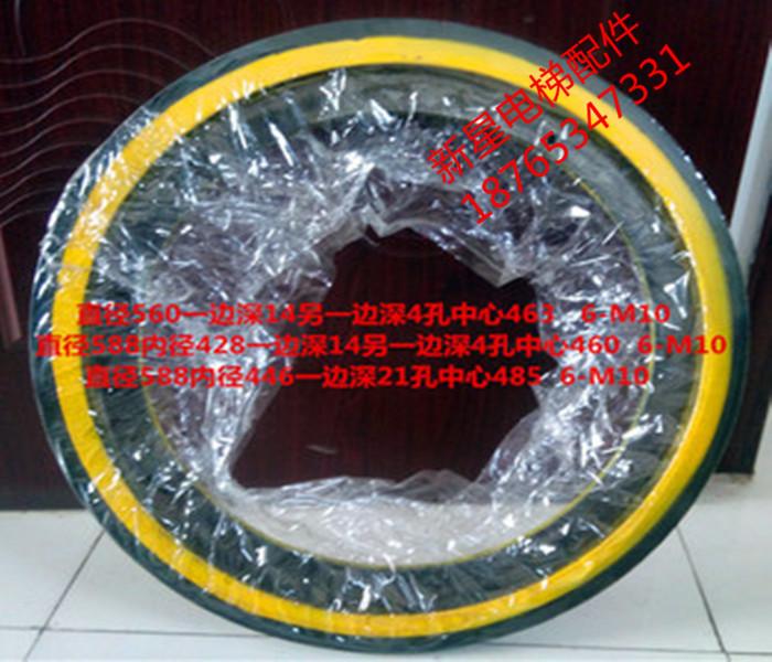elevator fittings / west friktion hjul / theo friktion trisse diameter 560/ diameter 588/ friktion hjul / drivende hjul