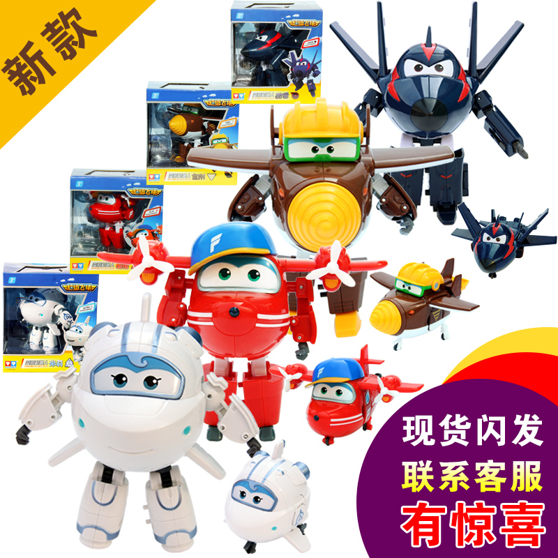 The new super flash toy set full set of 12 installed large deformation dcoo Leimili small aidd Xiaoqing le