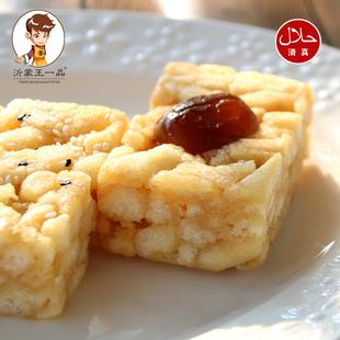 清真沙琪玛 办公室零食特产糕点传统小吃5斤包邮萨其马 早餐点心