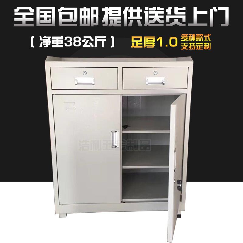工具箱重なり引き出し式2ドア部品棚工場ブリキのツールボックス金属棚車