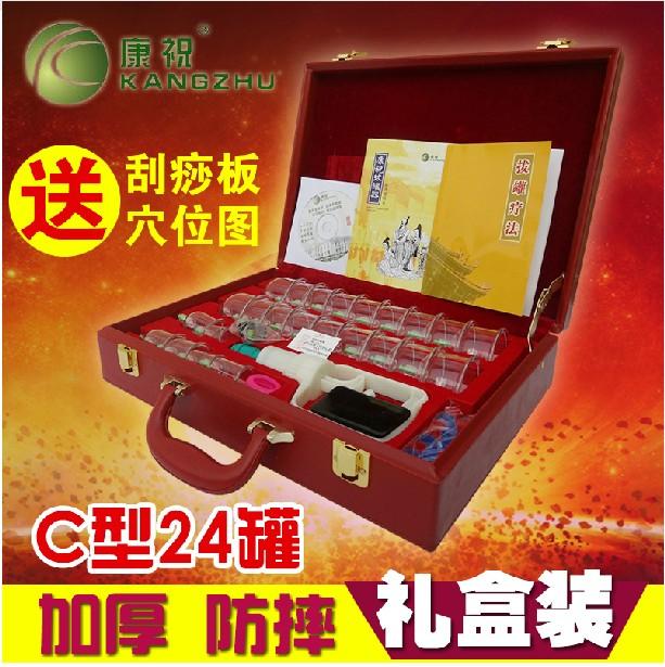 康祝 кровопускание С24 цистерны вакуум бытовой кровопускание бытовой кровопускание утолщение перекачки бензобак красный чемодан