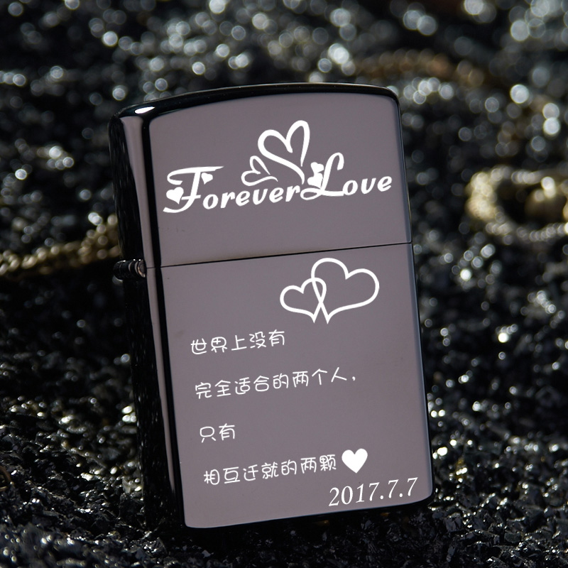 Personal personality of kerosene lighter DIY customized engraved photo creative birthday gift to boyfriend