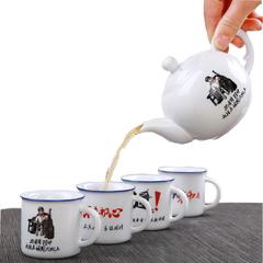 陶瓷茶具礼品定制LOGO仿搪瓷经典语录复古怀旧小茶杯茶壶迷你套装