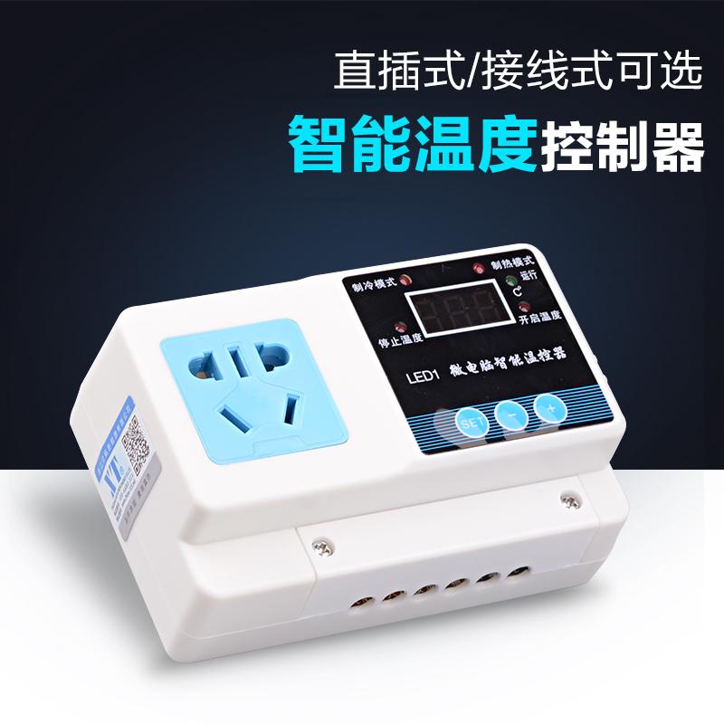 Controle van de temperatuur van de volledige automatische schakelaar dynamische instrumenten opgenomen intelligente digitale elektronische controle van de temperatuur van een zetel van de XT verstelbare temperatuur.