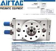 AIRTAC ursprungliga cylindern SI63*25*50*75X100X125X150X175/200/300-S gäst